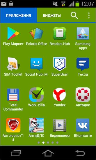 Установка на андроид