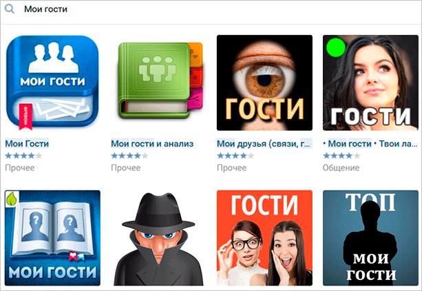 Как увидеть посетителей во ВКонтакте