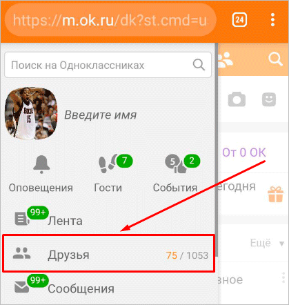 m.ok.ru
