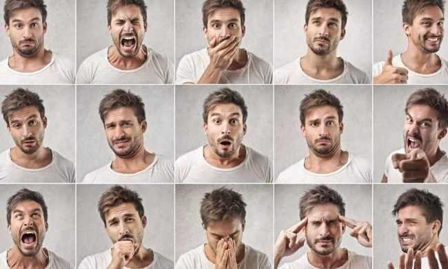 Спектр человеческих эмоций очень широк
