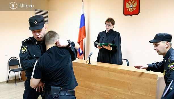 Обеспечение порядка в суде