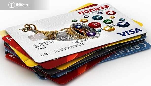 Отзывы о кредитной карте Хоум Кредит