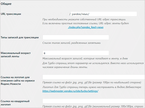 Опции Yandex.News