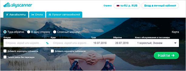 Форма поиска на сайте