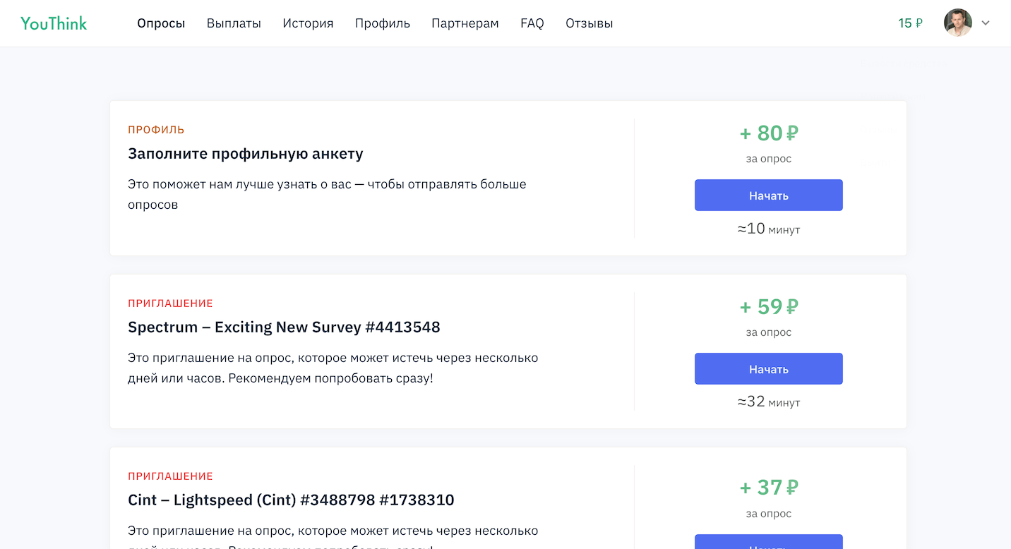 Сайт-опросник где платят деньги за опросы
