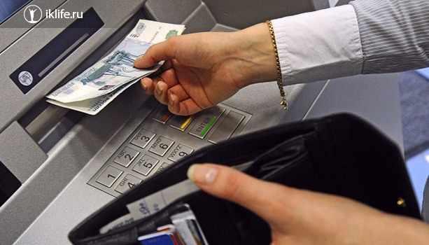 Как снимать деньги с кредитной карты