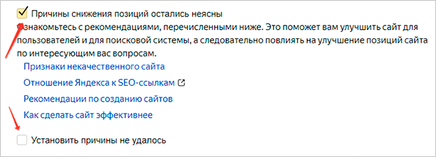 Галочки в справочнике