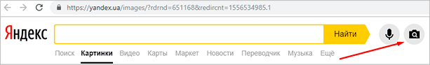 "Сервис ""Яндекс.Картинки"""