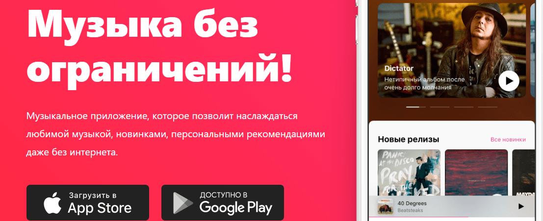 Официальный сайт boom.ru