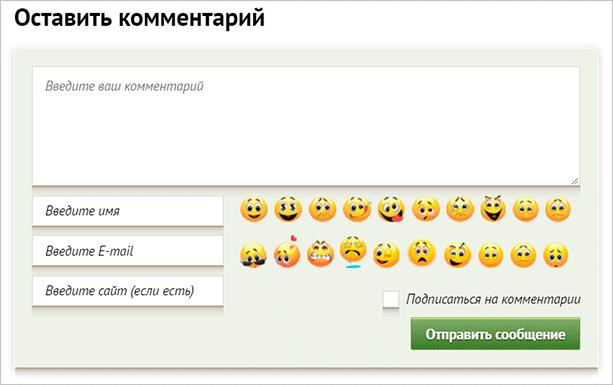 Комментарии на ermail.ru