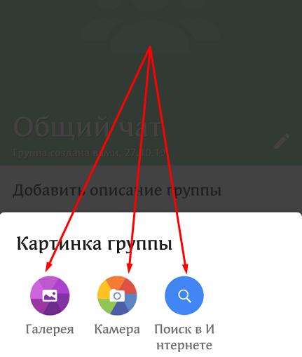 Выберите источник