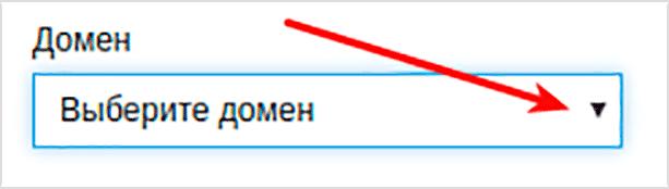 Выбор домена для установки https