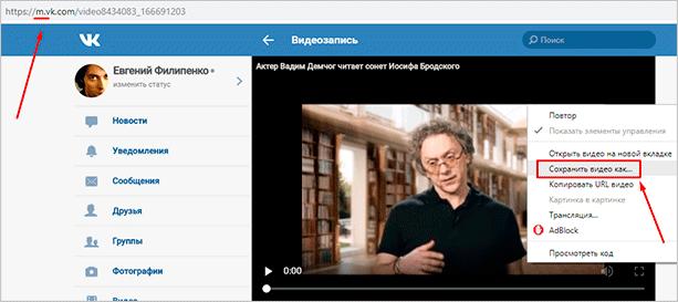 Сохранение видеофайла