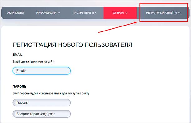 Создайте нового пользователя
