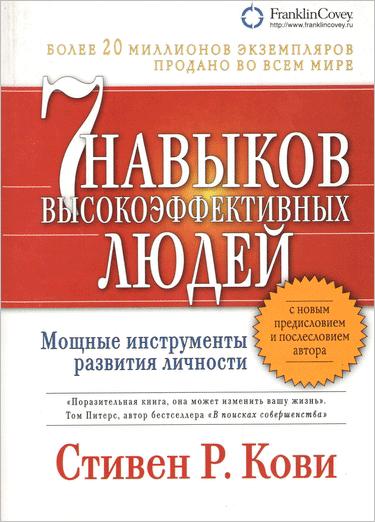 Новое издание
