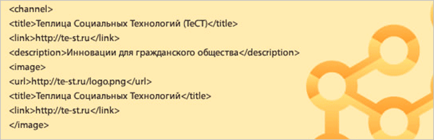 Yandex.News Feed by Teplitsa