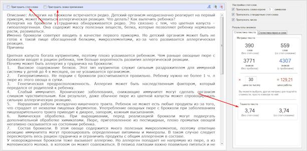 Сайт textus.pro