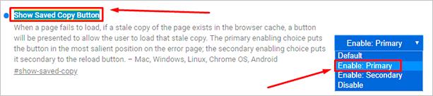 Настройки в Google Chrome