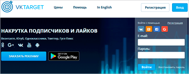 Интерфейс VkTarget