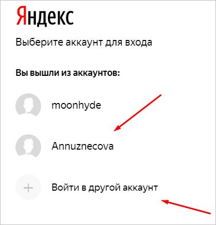 Авторизация e-mail