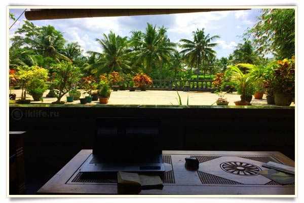 Мой-офис-сегодня