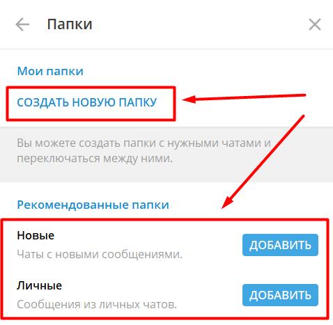 Процесс создания нового каталога