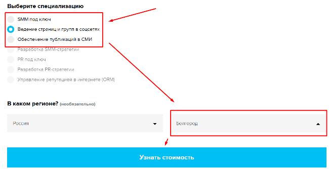 Калькулятор на сайте workspace.ru
