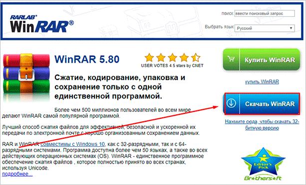 Сайт приложения