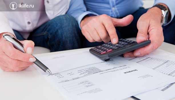 Выбор способа расчета взноса по кредиту