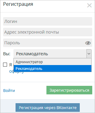 Регистрация на Sociate