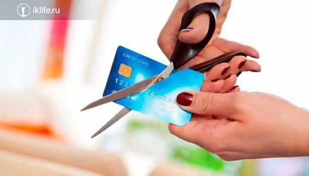 Аннулирование банковской карточки