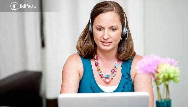 Преподавание онлайн