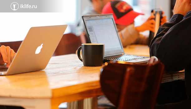 Доступность и комфорт прослушивания вебинаров