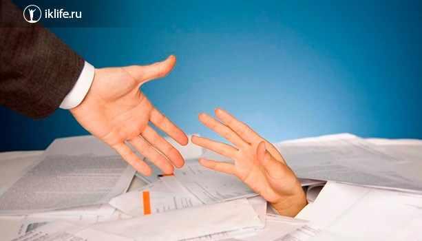 Решение проблемы выплаты долга