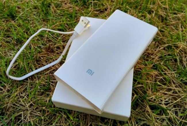 Xiaomi Power Bank TYPE-C 20000mAh PLM18ZM