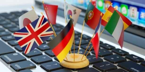 переводчики с иностранных языков