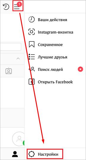 Управление страницей