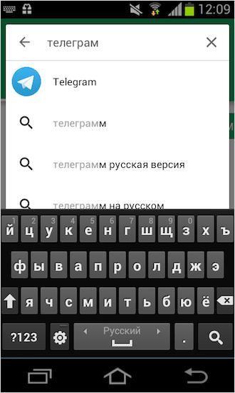 Поиск приложения Телеграм