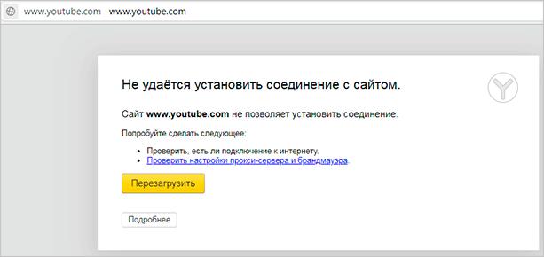 Сообщение на сайте