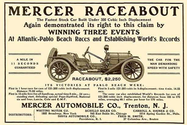 Рекламное объявление 1913 года