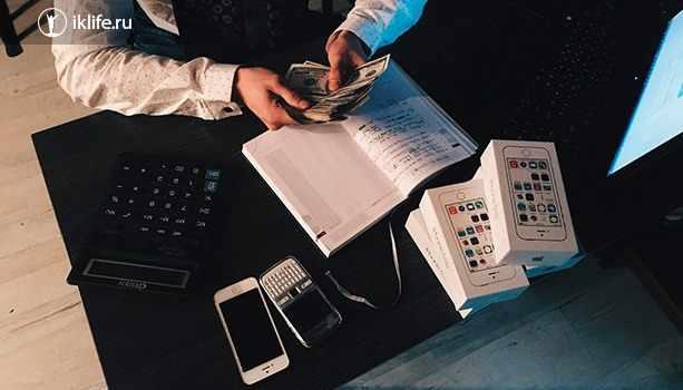Мелкими продажами и сделками можно заниматься с любого возраста