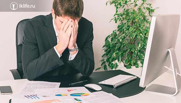 Проблемы малого бизнеса