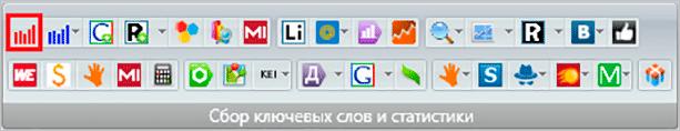 Сбор из левой и правой колонок Вордстата