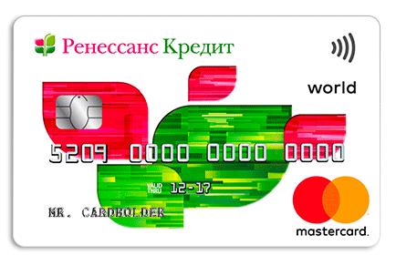 Дебетовая карточка Ренессанс Кредит