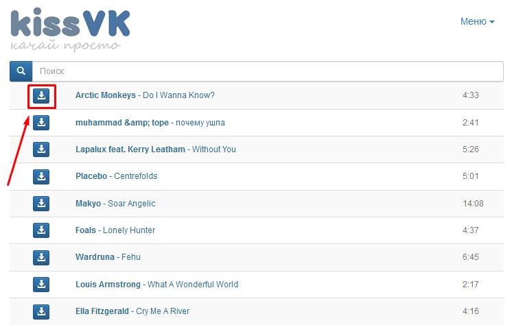 Скачивание аудио через KissVK