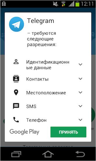 Как скачать на русском
