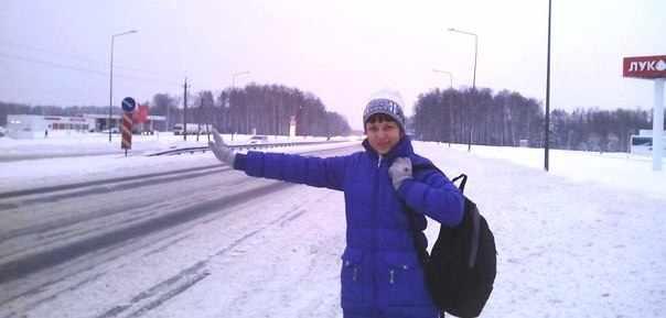 Автостоп зимой
