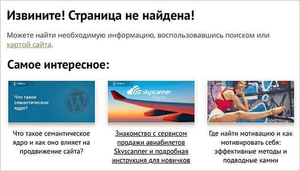Ошибка 404 на ermail.ru
