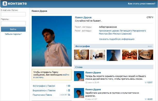 Страница из веб-архива