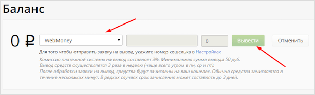 Кворк.ру отзывы и вывод денег